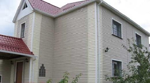 Применение винилового сайдинга vox, для отделки фасадов жилых домов