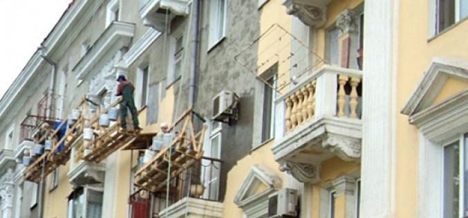 Рекомендации по реставрации фасадов