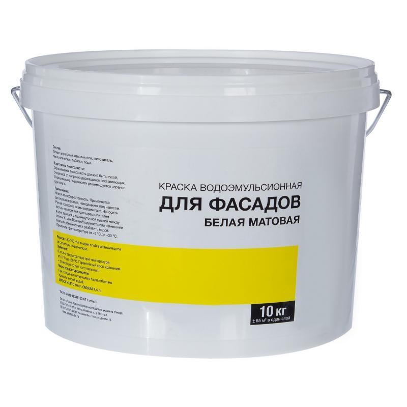 fasadnaya-kraska-po-kirpichu_00007