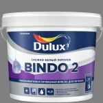Отзывы о фасадной краске и грунтовке производителя Дулюкс (Dulux)
