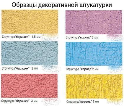 fasadnye-kraski-po-derevu_00003