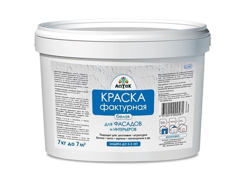 fasadnye-kraski-po-derevu_00004