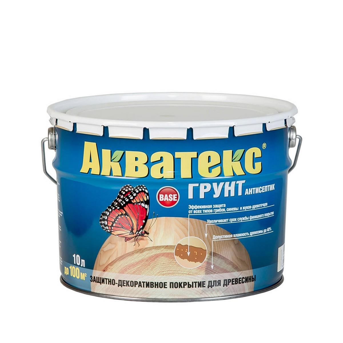 fasadnye-kraski-po-derevu_00017
