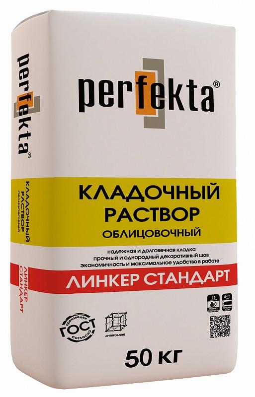 kladochnaya-smes-dlya-kirpicha_00011