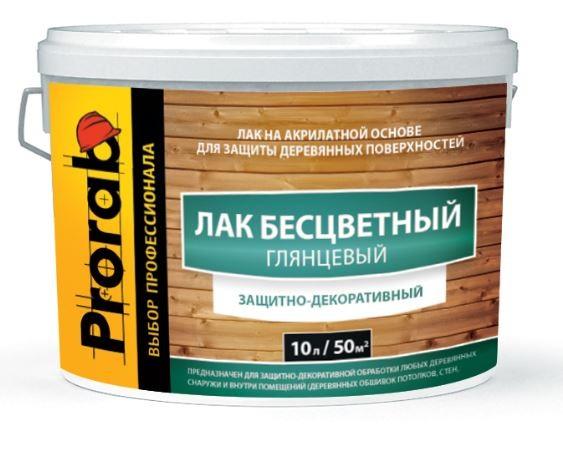 lak-po-derevu-dlya-naruzhnyh-rabot_00020
