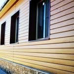 Особенности сайдинга корабельная доска для фасада: какие есть виды и инструкция по установке