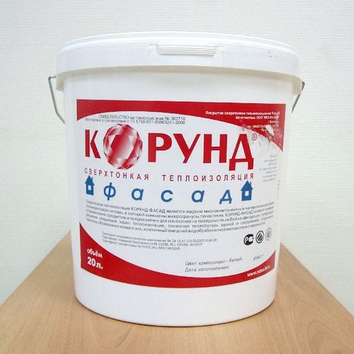 zhidkij-uteplitel-dlya-sten_00004